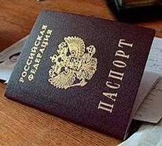 Можно ли заменить паспорт не по месту прописки, SpReality